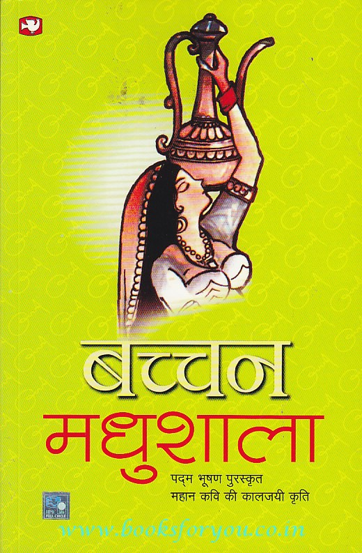 Explore Our Collection Of Hindi eBooks