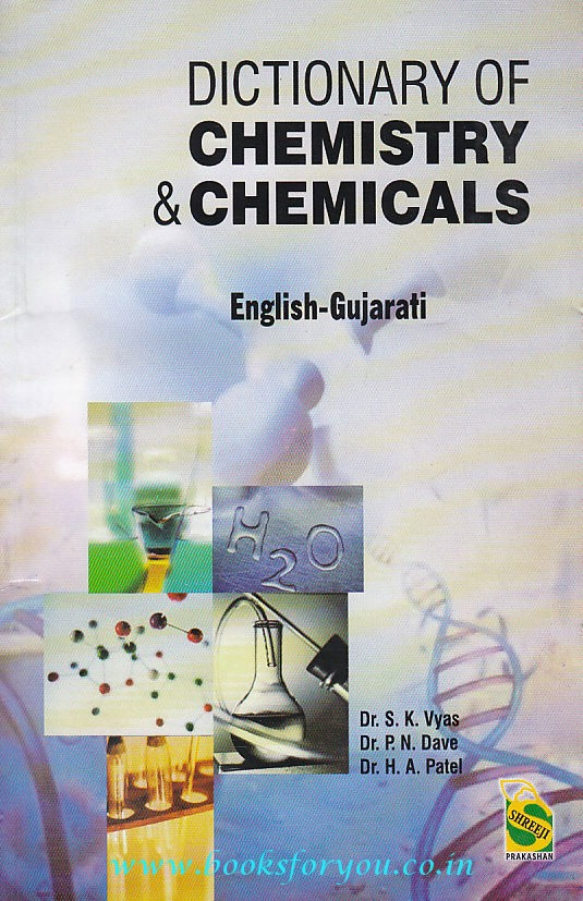 picture dictionary chemistry The heinle picture dictionary english spanish edition national geographic learning heinle on - chemistry for environmental engineering and science.