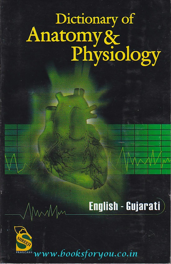 Dictionary Of Anatomy Physiology English Gujarati Books For You