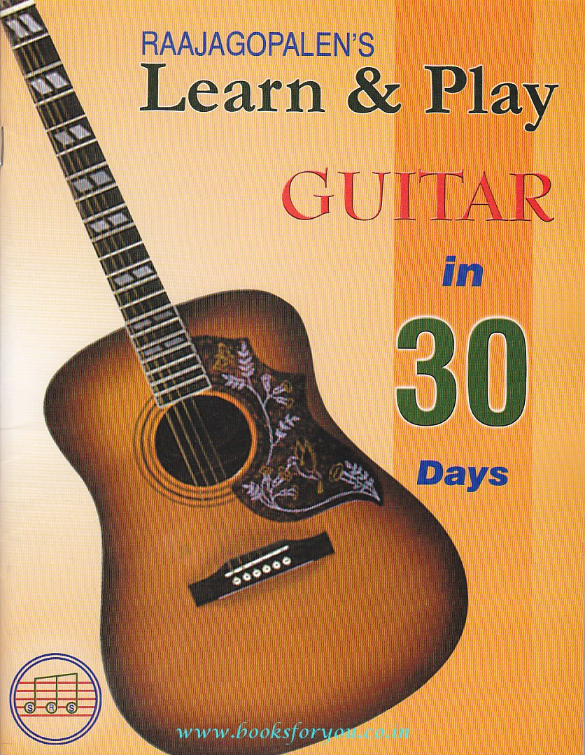 descriptive essay about a guitar Personal narrative essay my guitar teacher's name was colin, a newly graduated classical guitar student from north carolina school of the arts.