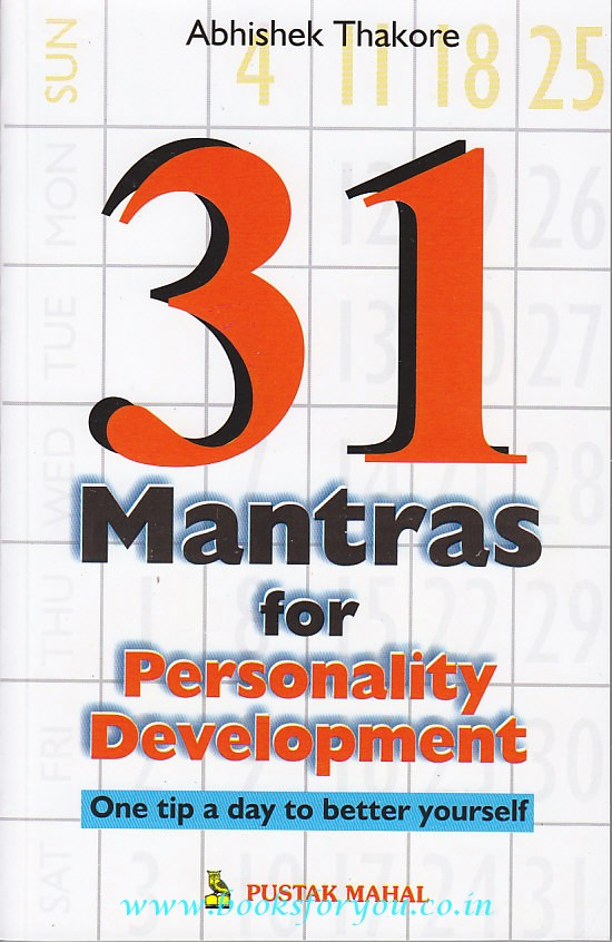 personality plus how to understand others by understanding yourself pdf
