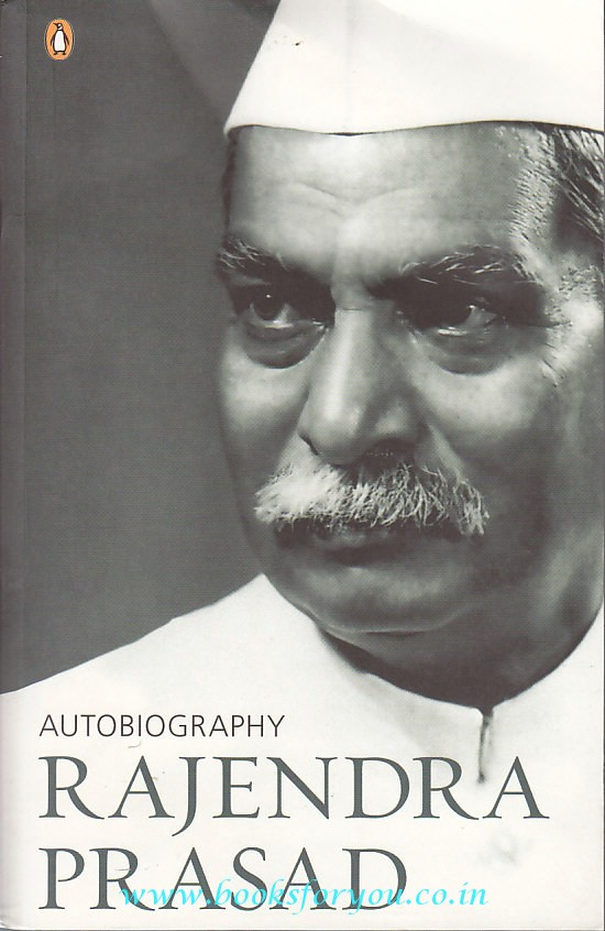 <b>Rajendra Prasad</b> - 2330_rajendraprasad