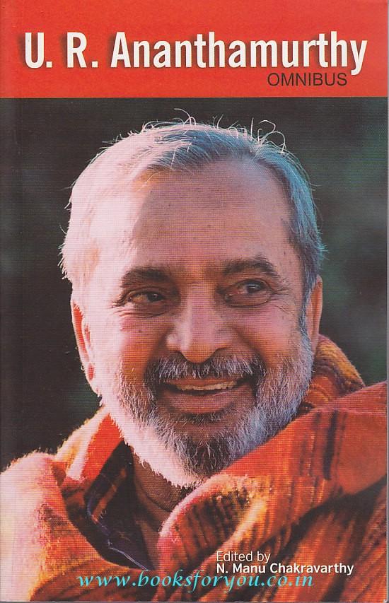 U R Ananthamurthy U.R.Ananthamurthy Omni...
