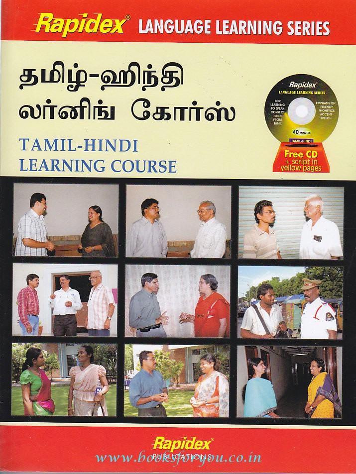 Speaking rapidex tamil through hindi pdf course