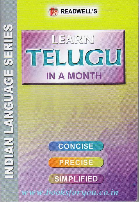 how to learn hypnotism in telugu