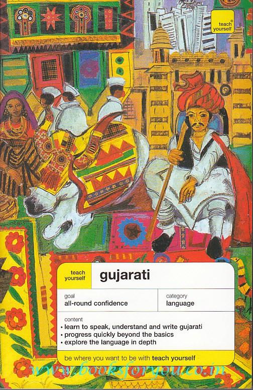 transcendence book in gujarati pdf download