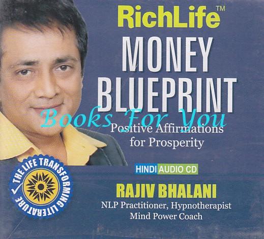 Money blueprint hindi audio cd books for you rajiv bhalani malvernweather Choice Image