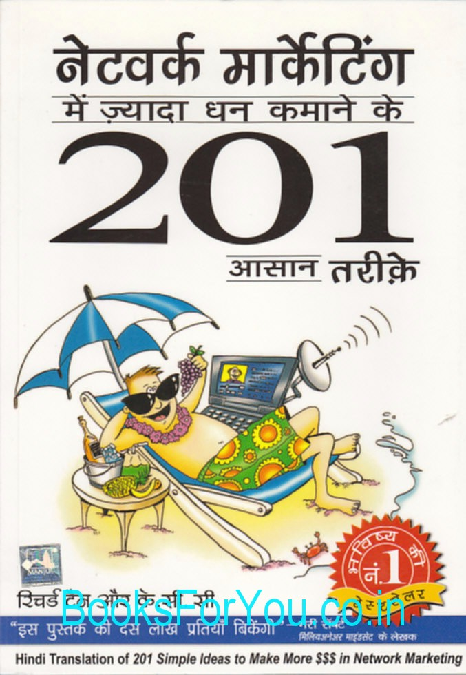 201 Simple Ideas To Make More In Network Marketing Hindi
