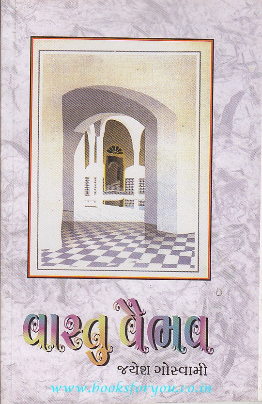 navneet essay book in marathi The writers of navneet essay book in marathi have made all reasonable attempts to offer latest and precise information and facts for the readers of this publication.