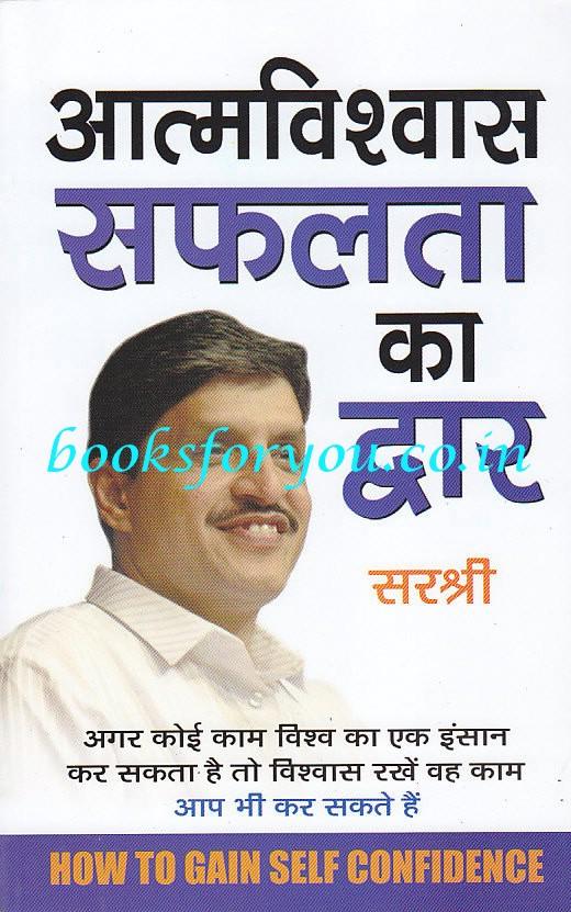 d war vedio in hindi