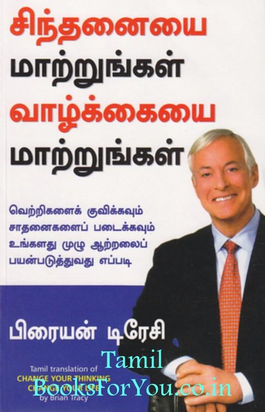 rich dad poor dad pdf online