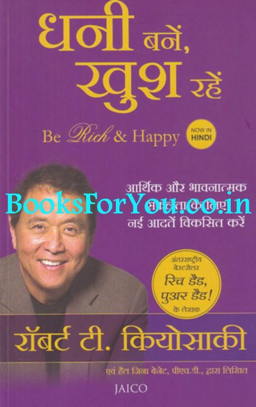 Rich Dad Poor Dad Book In Telugu Free Download Pdf