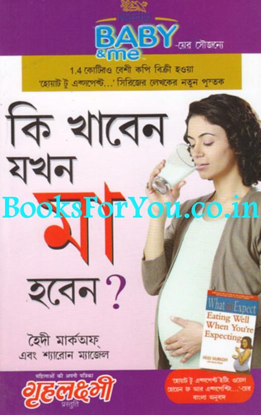 Spoken English Books Pdf Free Download In Bengali: Learn