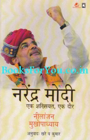 Sapna book house mysore timings