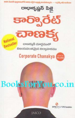 corporate chanakya pdf download