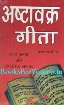 essay on bhrashtachar Bhrashtachar mukt bharat, lucknow, india 368 likes बीएमबी की उद्देश्य भारत को 'भ्रष्टाचार मुक्त' बनाने की है.