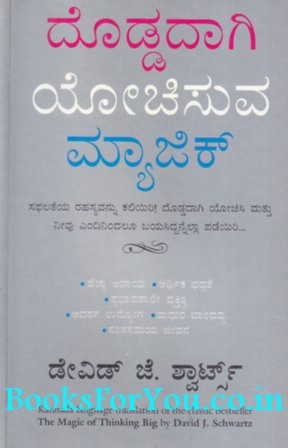 Sort Of Conundrum Riddle Me Meaning In Kannada