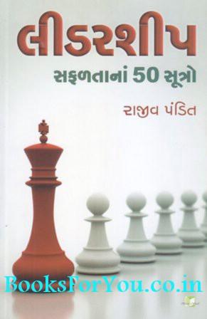mehangai ki samasya aur samadhan essay Free essays on essay in hindi mahangai ki samasya for class 7 get help with your writing 1 through 30.