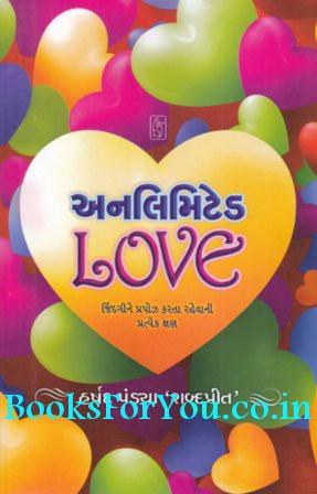 i love you by kajal oza vaidya pdf