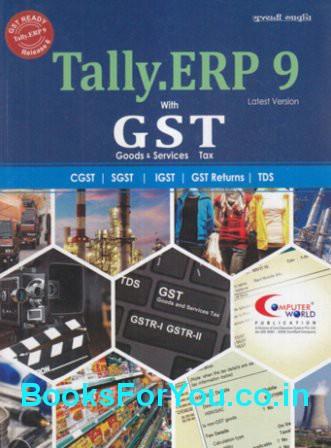Tally Telugu Books Pdf