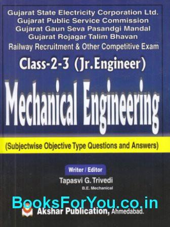 Book in gujarat question rto exam