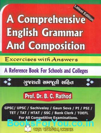 Grammar pdf toefl book