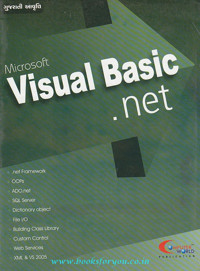 related literature about visual basic net In its lifetime, vb has varied from an object-based development tool to an object- oriented development tool, but previous versions of visual.