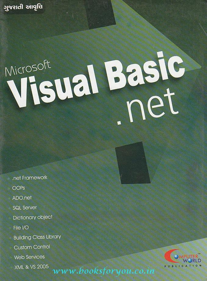 basic computer books in gujarati pdf