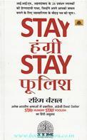 Stay Hungry Stay Foolish [Hindi Translation]