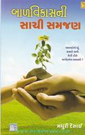 Madhui Desai