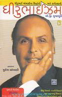 A.G.Krishnamurthy