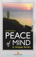 Peace Of Mind In Unique Verses
