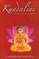 Pandit Gopi Krishna
