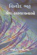 Shresth Hasyarachnao