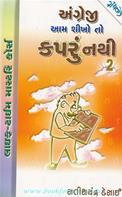 Angreji Aam Shikho To Kapru Nathi