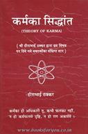 Hirabhai Thakkar
