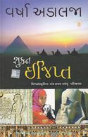 Shukran Egypt