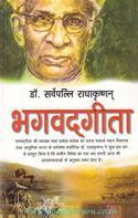 Dr. Sarvapalli Radhakrishnan