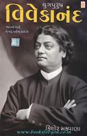 Kishore Makwana