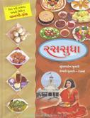 Sudha Munshi