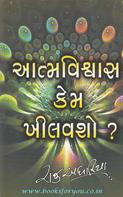 Raju Andharia