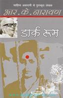 Dark Room (Hindi Translation)