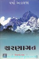 Sharnagat (Uttarakhand Yatra)