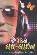 Radio Love-Line