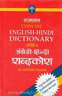 Concise English-Hindi Dictionary