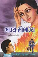 Bhagya-Saubhagya