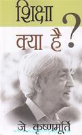 J.Krishnamurti