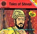 Tales Of Shivaji (VCD)