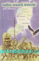 Africa Pravas Na Sansmarano