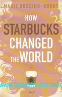 How Starbucks Changed The World